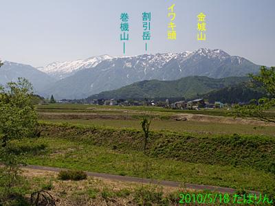 tsukuno_3.jpg