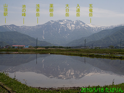 tsukuno_4.jpg