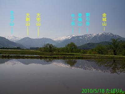 tsukuno_5.jpg