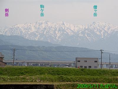 asahi_2.jpg
