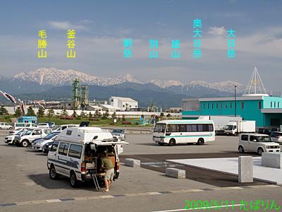 shinkirou_2.jpg
