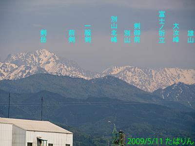 shinkirou_3.jpg