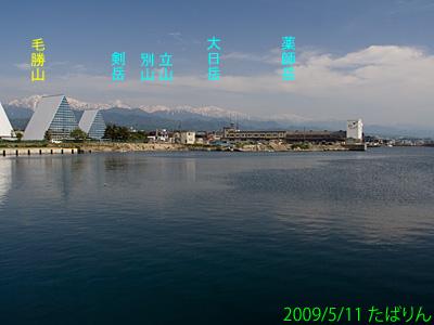 shinkirou_7.jpg