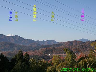 dangouzaka_10.jpg