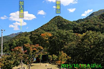 doushi_yori_1.jpg