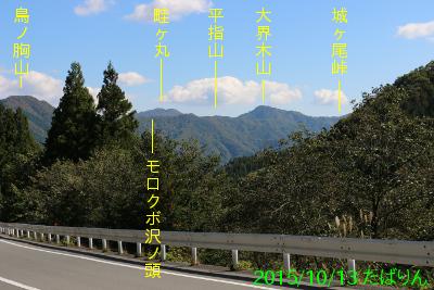 douzaka_higashi_4.jpg