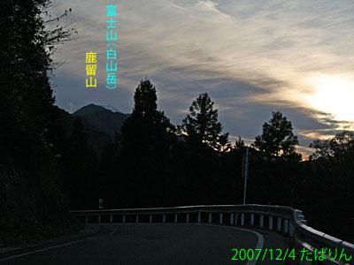 kamitenjin_1.jpg