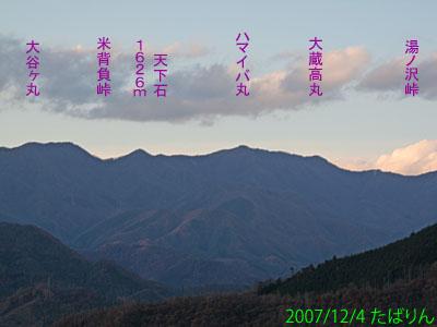 kamitenjin_3.jpg