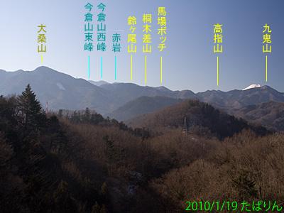 katsuragawa_3.jpg