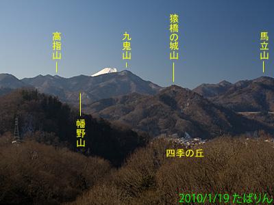 katsuragawa_4.jpg