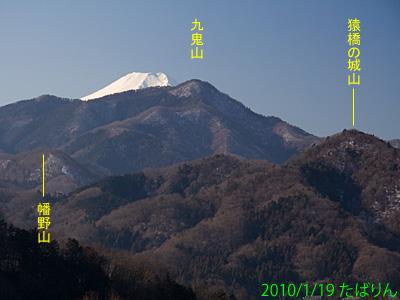 katsuragawa_5.jpg