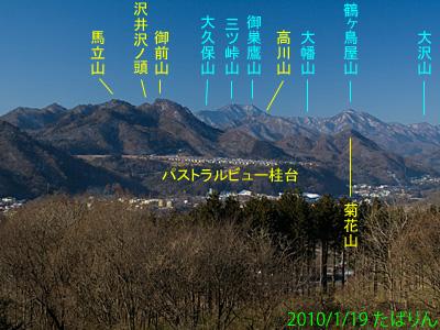katsuragawa_6.jpg