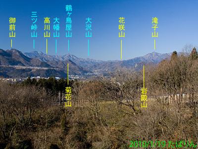 katsuragawa_7.jpg