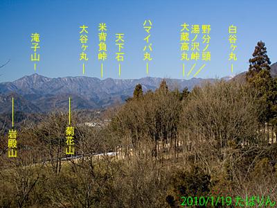 katsuragawa_8.jpg