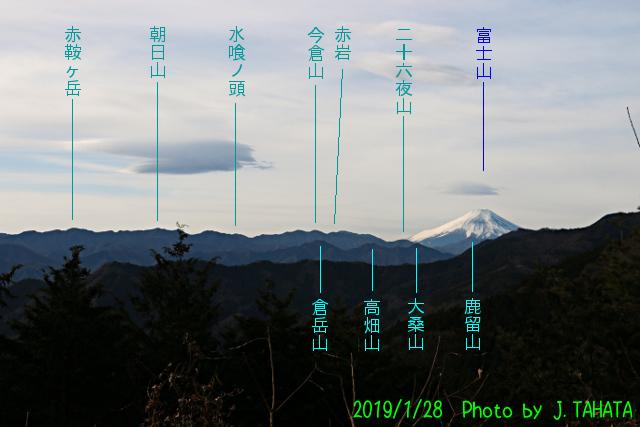 koubu_minami_2.jpg