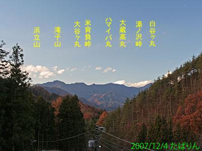 nagomi_1.jpg