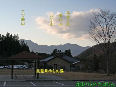 nagomi_2.jpg