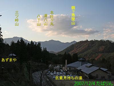 nagomi_3.jpg