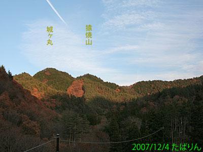 nagomi_4.jpg