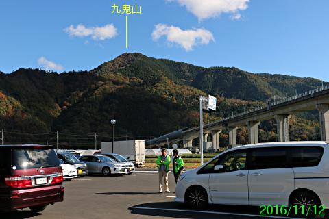 tsuru_5.jpg