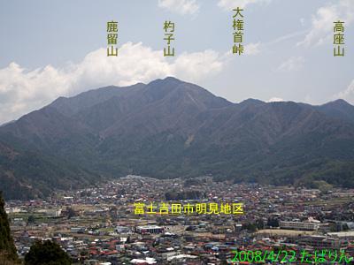 arakura_4.jpg