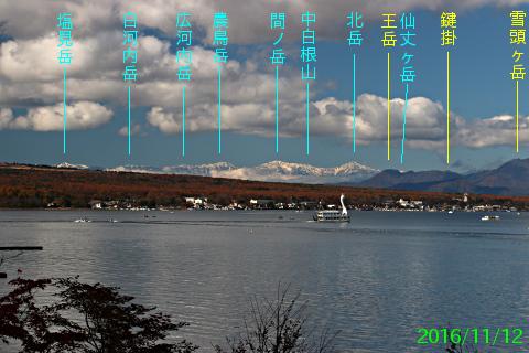 asahigaoka_11.jpg