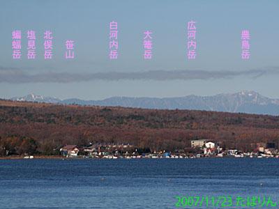 asahigaoka_2.jpg