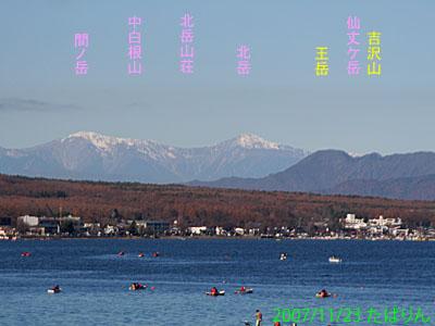 asahigaoka_3.jpg
