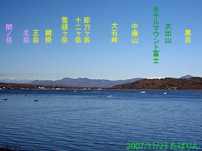 asahigaoka_4.jpg