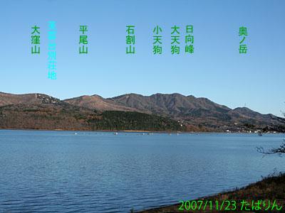 asahigaoka_7.jpg
