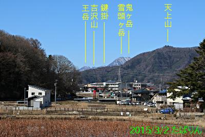 asumiko_2.jpg