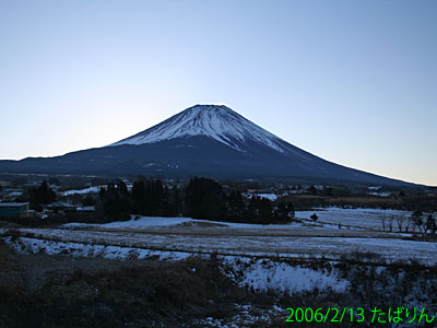 fujigane_1.jpg