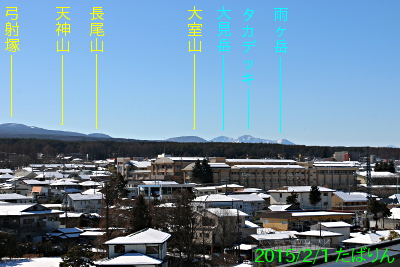 fujisaneki_6.jpg
