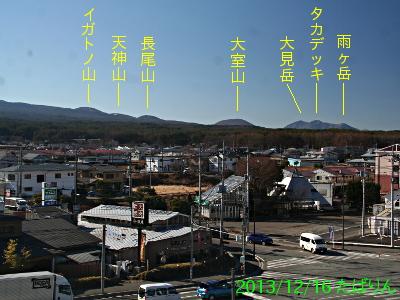 kawaguchiko-bell_2.jpg