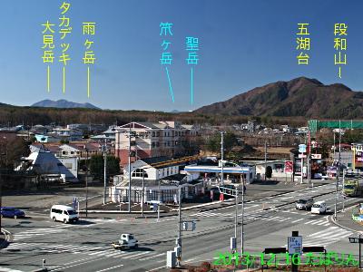 kawaguchiko-bell_3.jpg