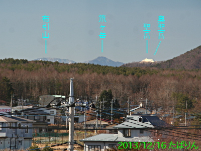 kawaguchiko-bell_4.jpg