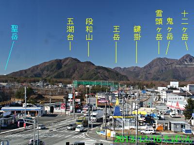 kawaguchiko-bell_5.jpg