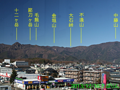 kawaguchiko-bell_6.jpg