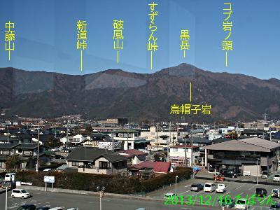 kawaguchiko-bell_7.jpg