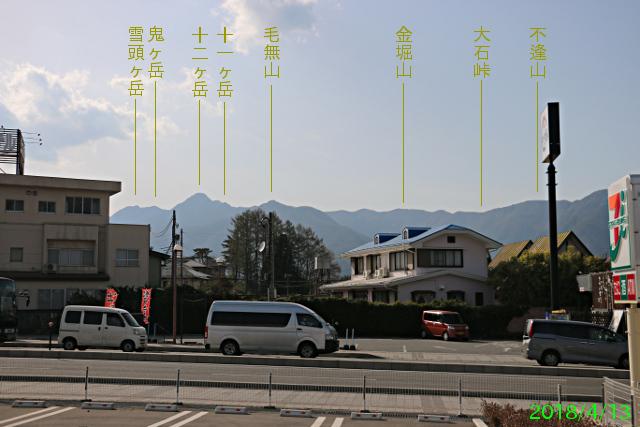 ogino_kawaguchiko_3.jpg