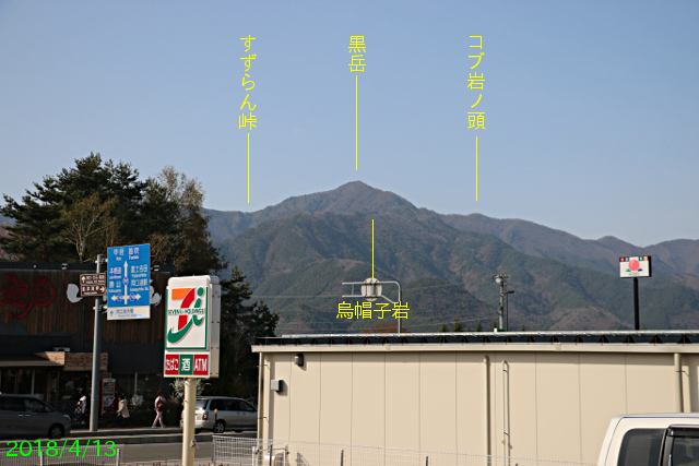 ogino_kawaguchiko_4.jpg
