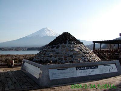 ooishi_1.jpg