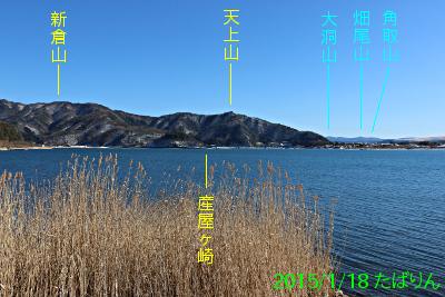 ooishi_13.jpg