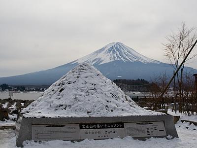 ooishi_2.jpg