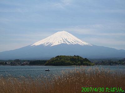 ooishi_3.jpg
