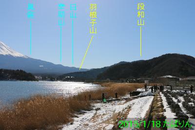 ooishi_6.jpg
