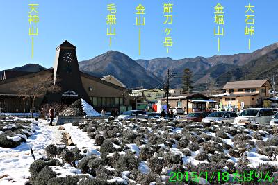 ooishi_8.jpg