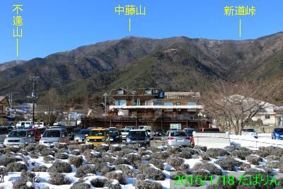 ooishi_9.jpg