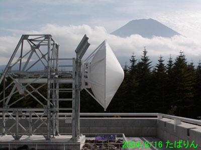 radar_1.jpg