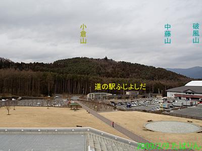 radar_3.jpg